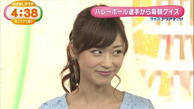 長野美郷 牧野結美 めざましテレビアクア めざましテレビ 07