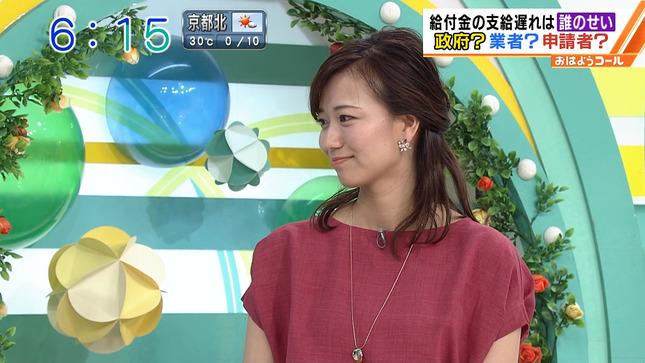 斎藤真美 おはようコールABC 19