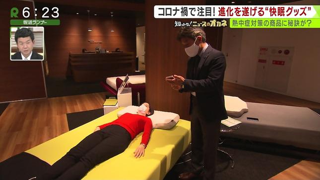 薄田ジュリア 報道ランナー 1