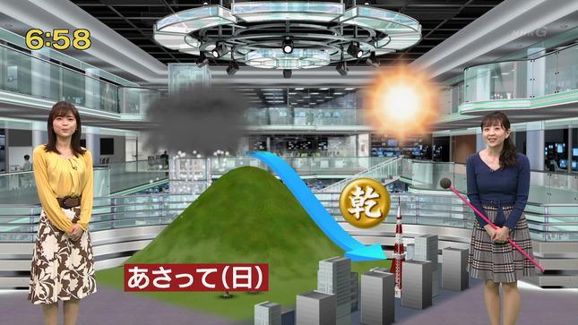 関口奈美 首都圏ネットワーク 16