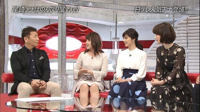 尾崎里紗 おしゃれイズム日テレ人気女子アナSP 12