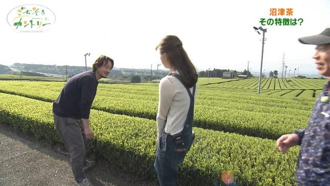 澤井志帆 ごちそうカントリー 7