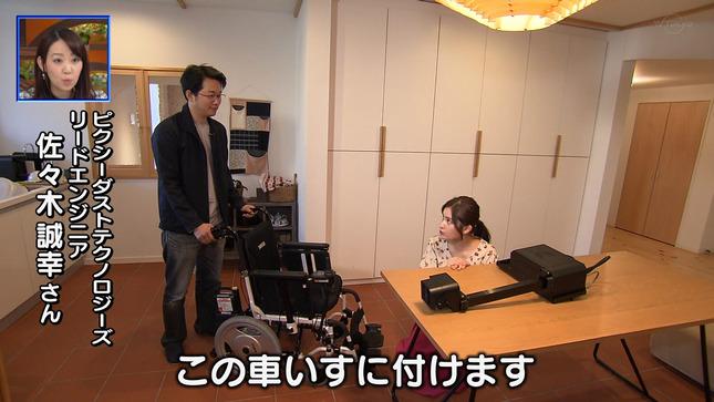 池谷実悠 ワールドビジネスサテライト 10