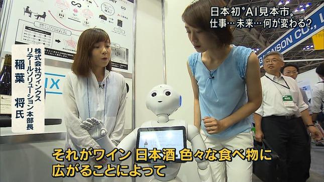 八木麻紗子 報道ステーション おはようコールABC 9