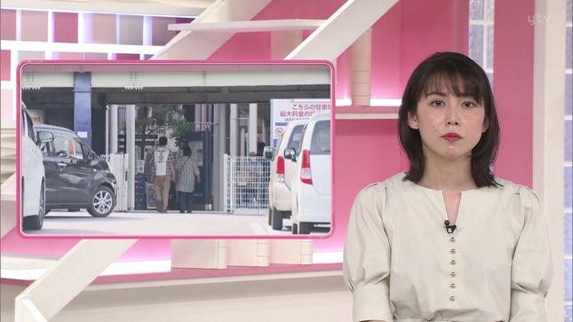 杉野真実 news every 1