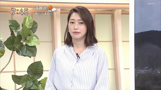 牛田茉友 おはよう関西 列島ニュース 10