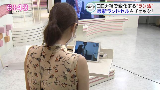 垣内麻里亜 news everyしずおか 15