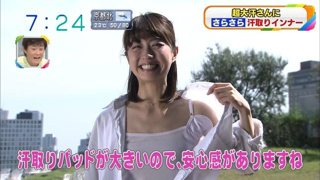 小塚舞子 おはよう朝日です 07