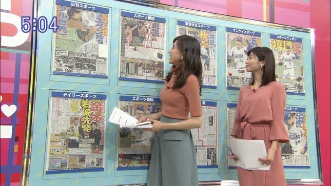 笹川友里 はやドキ! 4