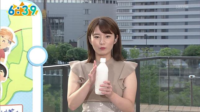 鷲尾千尋 おはよう朝日です 4