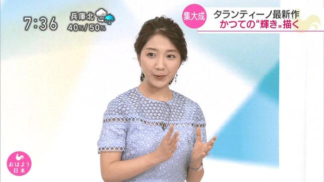 保里小百合 中川安奈 おはよう日本 10