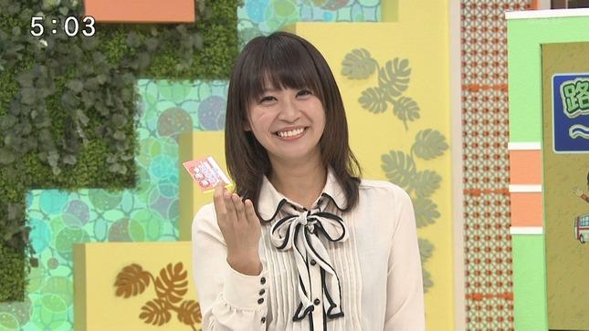 広瀬麻知子 とびっきり!しずおか 01