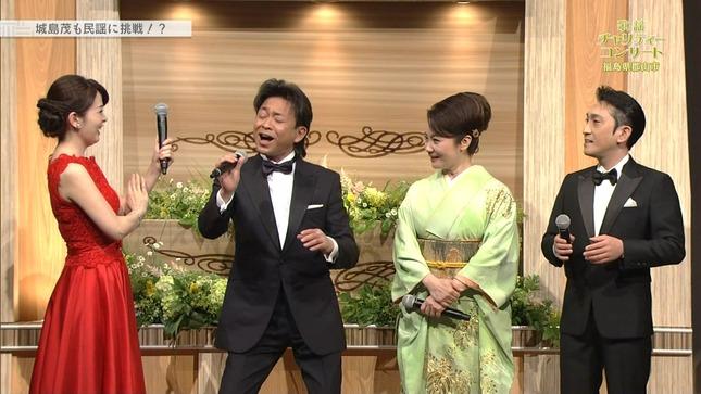 橋本奈穂子 第55回歌謡チャリティーコンサート 15
