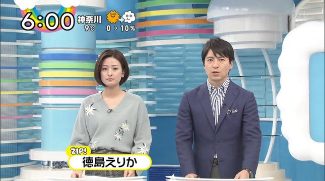 尾崎里紗 徳島えりか ZIP! 1