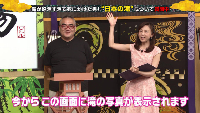 森本智子 リトルトーキョーライフ2