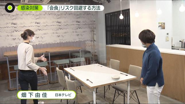畑下由佳アナ ピタパンを履いて、パン線と土手がクッキリ!!【GIF動画あり】