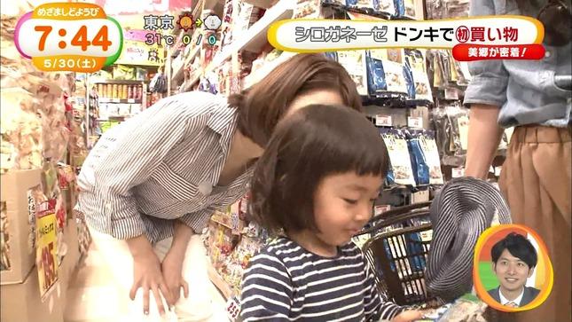 長野美郷 めざましどようび めざましテレビ 04