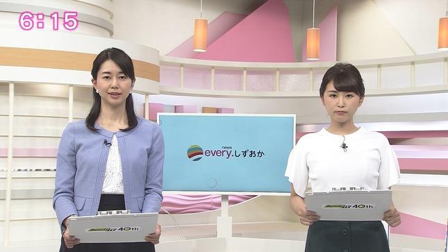 垣内麻里亜 news every.しずおか 1