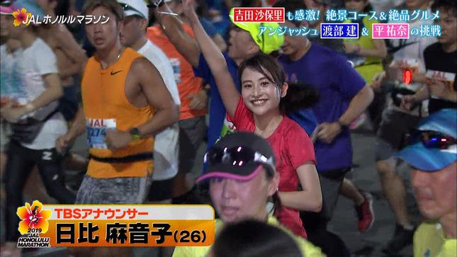 日比麻音子 第47回JALホノルルマラソン 4