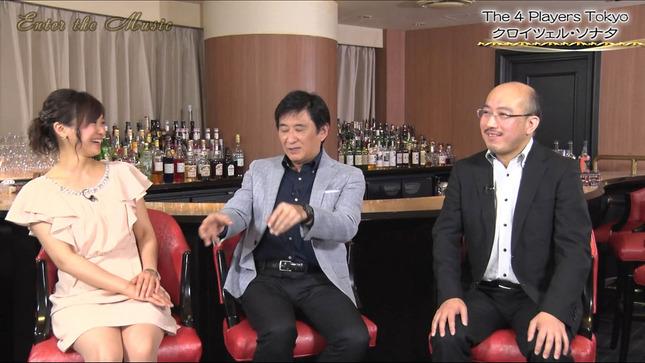 繁田美貴 エンター・ザ・ミュージック ワタシが日本に住む理由 10