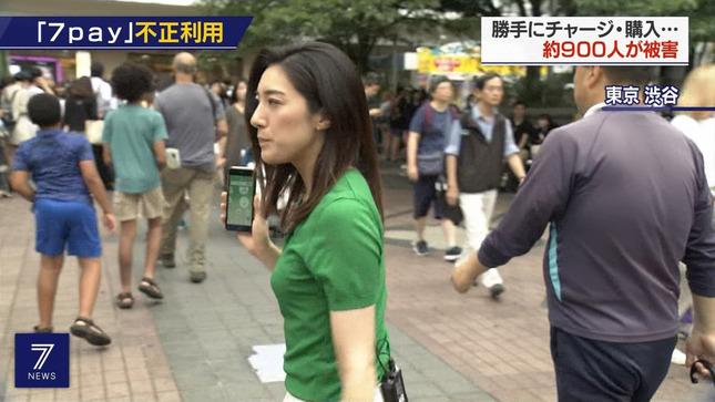 上原光紀 NHKニュース7 9