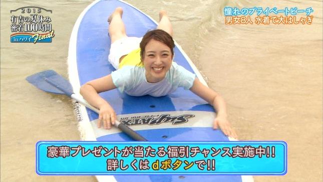 川田裕美 有吉の夏休み2015 05