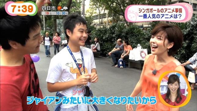 中野美奈子 めざましテレビ 02