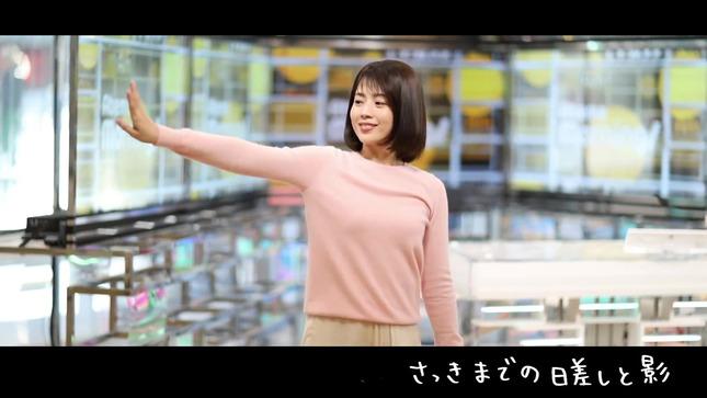 テレ朝 田中萌アナが本気でフル尺踊ってみた 17