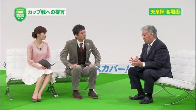 杉崎美香 FOOT×BRAIN 世界ナゼそこに?日本人 競馬BEAT 12