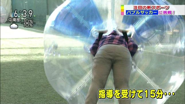 西堀裕美 おはよう日本 09
