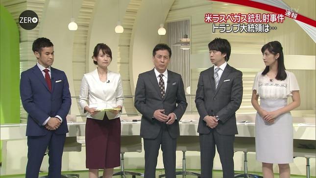 岩本乃蒼 NewsZero 13