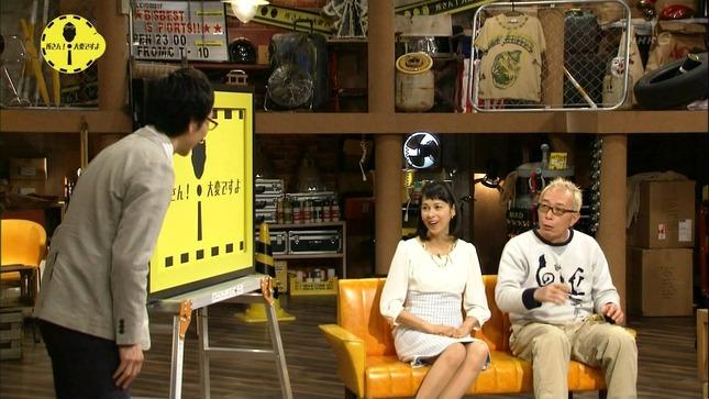久保田祐佳 所さん!大変ですよ 02