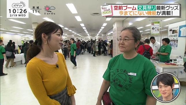 佐藤真知子アナがピチピチのニットでお○ぱい強調レポート!!
