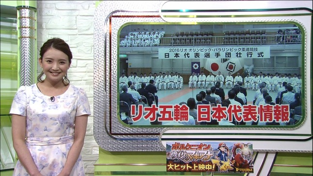 白石小百合 追跡LIVE!SPORTSウォッチャー 8