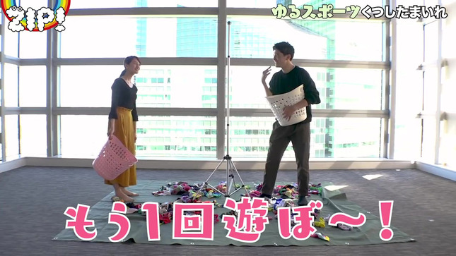 後呂有紗 後呂アナ・篠原アナのゆるスポーツ 9