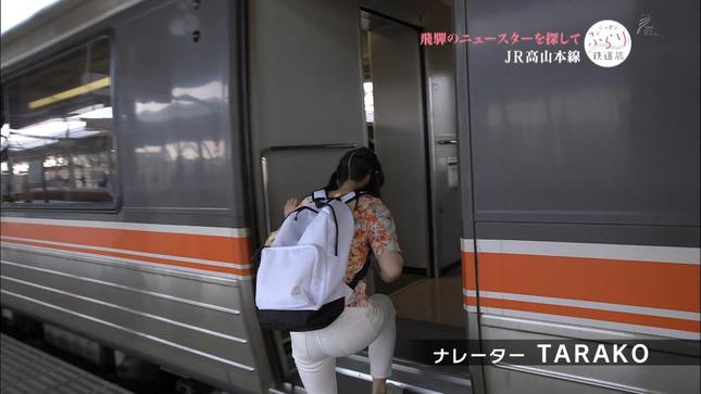 玉木碧 ニッポンぶらり鉄道旅 03