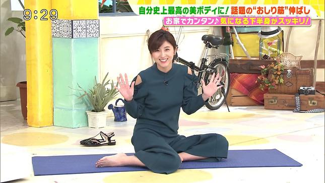 宇賀なつみ 土曜はナニする!? 9
