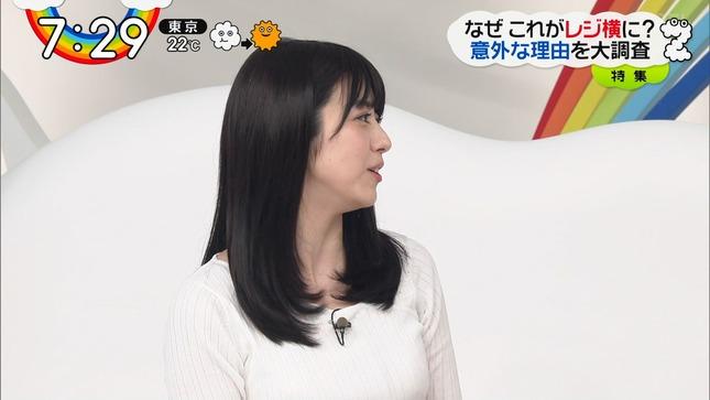 森山るり バラいろダンディ ZIP! 17