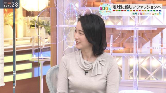 小川彩佳 news23 TBSニュース 14