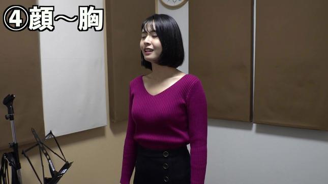 望木聡子 望木アナのアーティストになろう! 16