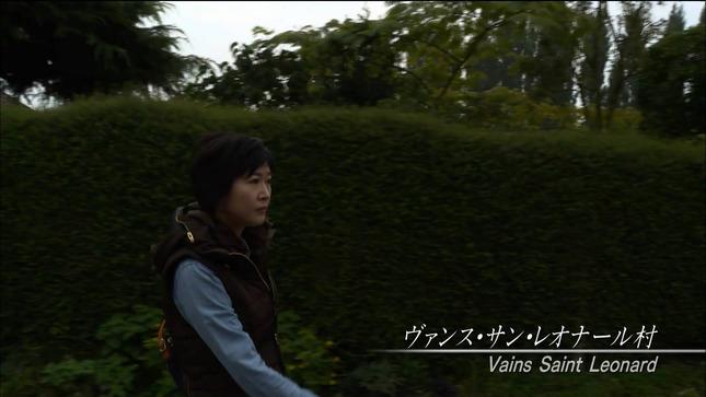 内藤裕子 世界で一番美しい瞬間 05