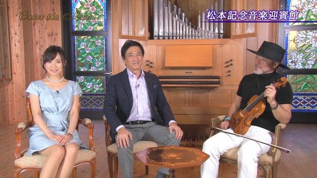 繁田美貴 ワタシが日本に住む理由 2