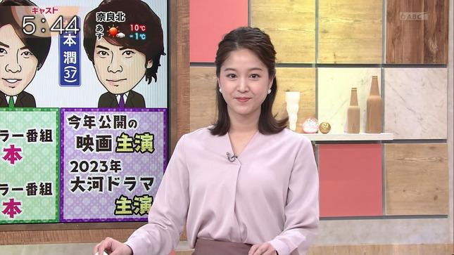 津田理帆 キャスト 15