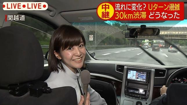 林美桜 スーパーJチャンネル 今夜のテレ朝 15