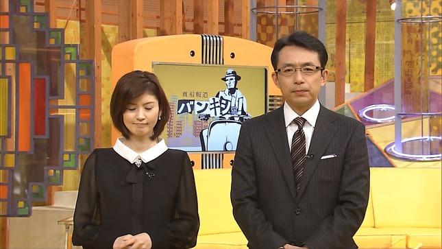 鈴江奈々バンキシャ! 黒スト キャプチャー画像 02
