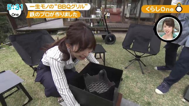 速水里彩 ニュースOne 11