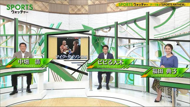 福田典子 追跡LIVE!SPORTSウォッチャー 1