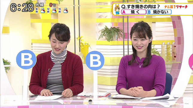 大家彩香 どさんこワイド!!朝! 13
