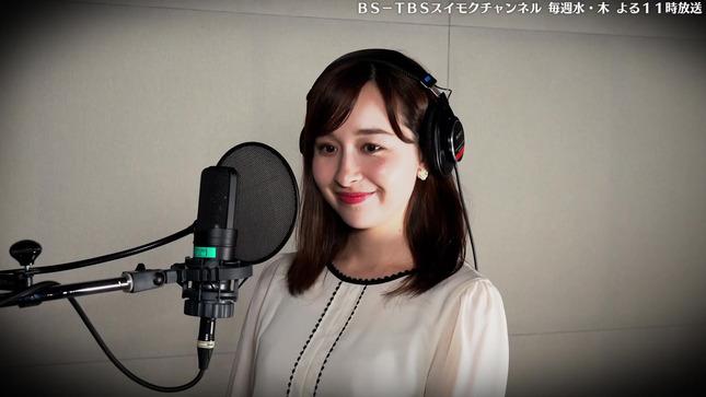 宇賀神メグ スイモクチャンネル 2