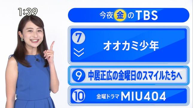 日比麻音子 ひるおび! 今夜のTBS 15